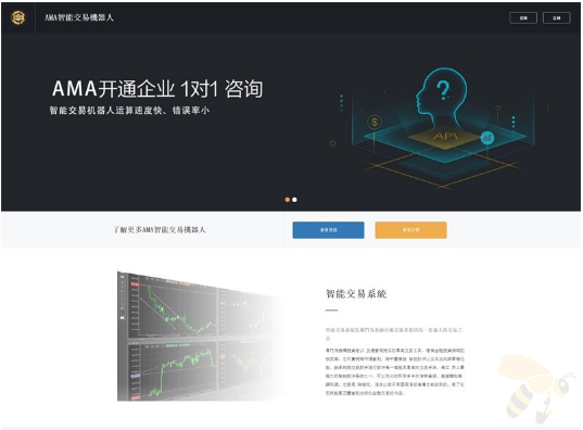 Thinkphp内核AMA智能交易机器人源码