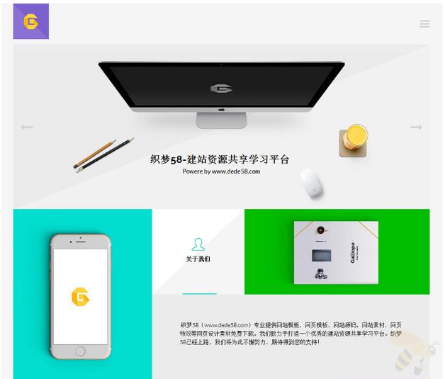 织梦dedecms仿win8 metro卡片风格响应式企业网站模板