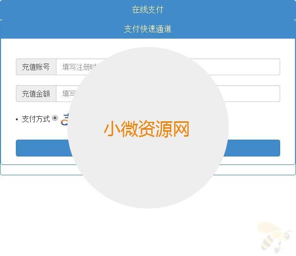 PHP支付宝财付通免签约即时到帐接口源码