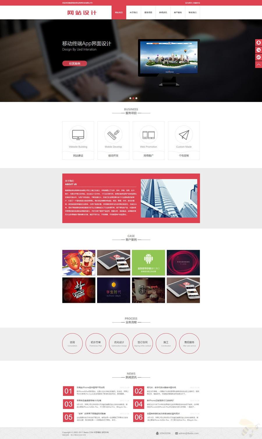 dedecms织梦模板高端html5网络工作室团队设计公司模板