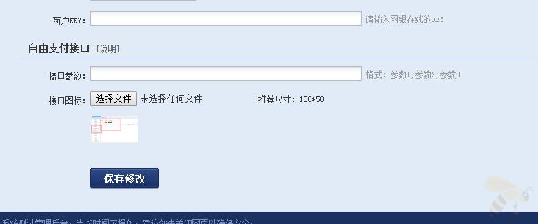 2017年的友价商城源码同步官网 可运营版