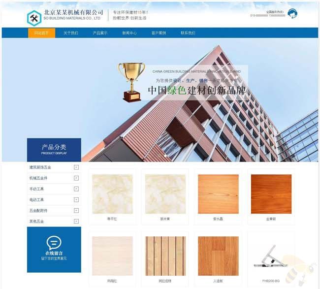 YUNYOU CMS企业网站管理系统网站源码 电脑+手机+微信 多终端访问