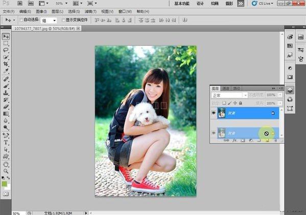ps教程(photoshop视频教程) 共24集下载