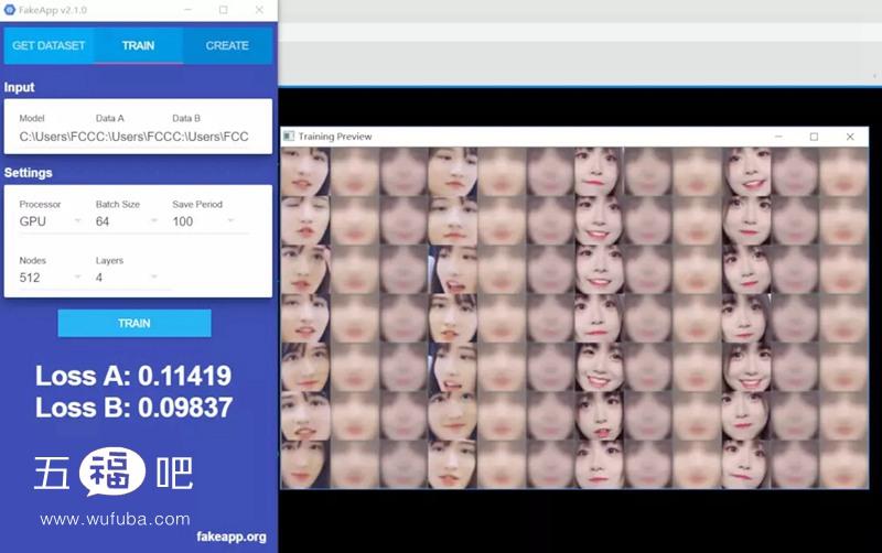 Deepfakes人工智能换脸软件FakeApp下载附使用教程
