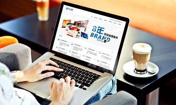 企业网站建设方案如何做 包含哪些内容
